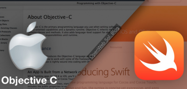 What are the Advantages of Using Swift Over Objective C for iOS Development?